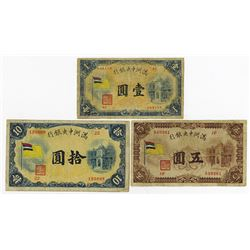 Central Bank of Manchukuo, ND (1932) Issue Banknote Trio.