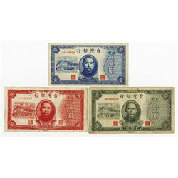 Bank of Taiwan 1946 Banknote Assortment