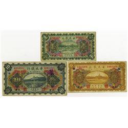 """Sino-Scandinavian Bank, 1922 """"Tientsin"""" Banknote Trio."""