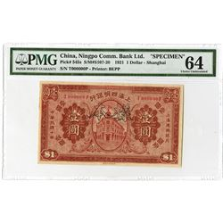Ningpo Commercial Bank Ltd., 1921, Specimen Note.