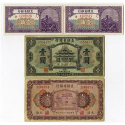 Provincial Bank of Chihli, 1920-1926 Issue Banknote Quartet.
