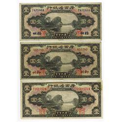 Provincial Bank of Kwangsi, 1929 Banknote Trio.