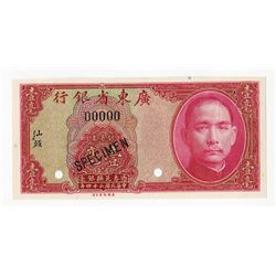 "Kwang Tung Provincial Bank 1935 Specimen ""Swatow Branch Issue"" Banknote."