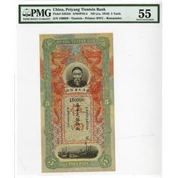 Peiyang Tientsin Bank, ND (ca.1910) Tael Issue.