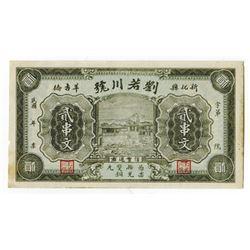 Xinhua County Liuruochuan Bank, ND ca.1920-30, 2 strings banknote. _______________