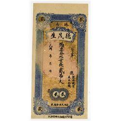 Shandong Jinan Demaosheng 2 strings copper cash banknote.  ND, ca.1920-30's. ____________