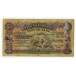 "Bank of Ethiopia, 1932 Issued Banknote with Low Serial Number ""00043""."