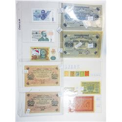 Assorted European & ex-USSR Issuers. 1918-2006. Group of 129 Issued Notes.