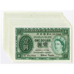 Government of Hong Kong, 1959 Group of 10 Notes, Mostly Choice XF to AU with a few Better.