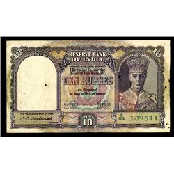 Reserve Bank of India, ND (1943) Issue Banknote.
