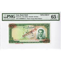 Bank Melli Iran, SH1332 (1953), Specimen Banknote.
