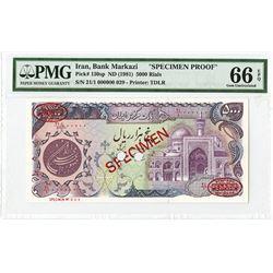 Bank Markazi Iran, ND (1981), Specimen Proof Banknote.