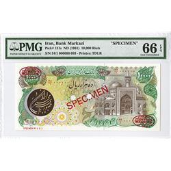 Bank Markazi Iran, ND (1981), Specimen Banknote.