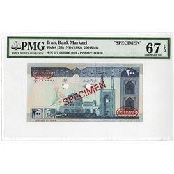 Bank Markazi Iran, ND (1982), Specimen Banknote.