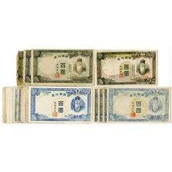 Bank of Korea, 1932 to 1945 Lot of over 20 notes.