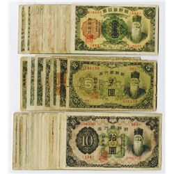 Bank of Korea, 1932 to 1945 Lot of over 50 notes.