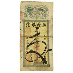 "Kwong Yuen Bank, Macau, 1924 Issued ""Cashier's Check"" Banknote."
