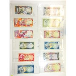 Assorted Middle Eastern Issuers. 1941-1996. Group of 63 Issued Notes.