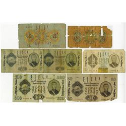 Commercial & Industrial Bank, 1925-1941, Group of 7 Issued Notes.