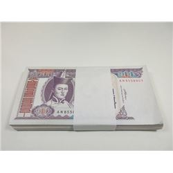 Mongol Bank, 2008, Pack of 100 Banknotes.