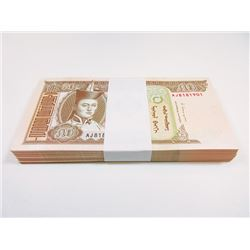Mongol Bank, 2013, Pack of 100 Banknotes.
