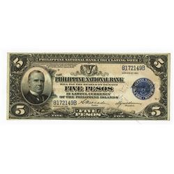 Philippine National Bank, 1921, Issued Circulating Note