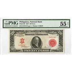 Philippine National Bank, 1937, Issued Circulating Note