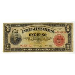 Philippines Treasury Certificate, Series of 1936, 1 Peso Star* Note.