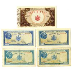 Banca Nationala a Romaniei, 1944-1945, Quintet of Issued Notes
