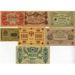 Russia Banknote Assortment, 1905 to 1919.