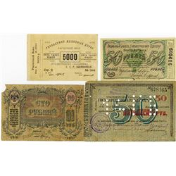 Russia Transcaucasia Banknote & Scrip note Assortment, ca.1919-1920.