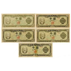 Bank of Korea, 1952 Issue Quintet.