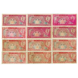 Bank of Korea, 1953 ND Issue Assortment.