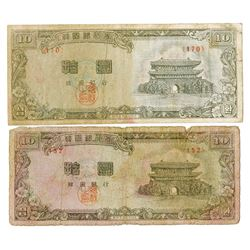 Bank of Korea, 1953 to 1958 Issue Group