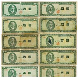 Bank of Korea, 1953 ND Issue Banknote Assortment