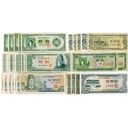 Bank of Korea, 1957 to 1973 Issue Lot of over 40 notes.