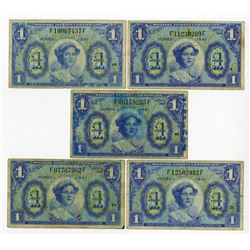 U.S. M.P.C., Lot of 5 Different $1 Notes, All are Series 541.