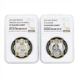 Set of (2) 2012 Gilt Fiji $10 Silver Coins NGC PF70 Ultra Cameo