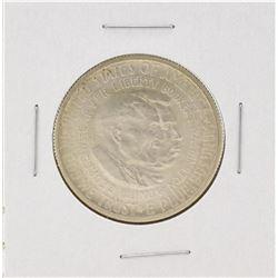 1951-D Washington-Carver Centennial Commemorative Half Dollar Coin