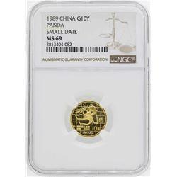 1989 China 10 Yuan 1/10 Oz. Gold Panda Coin NGC MS69 Small Date