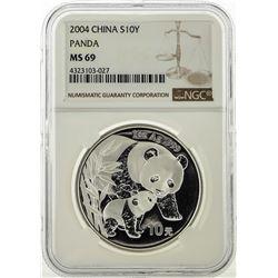 2004 China 10 Yuan Silver Panda Coin NGC MS69