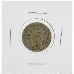 1867 Shield Nickel Coin