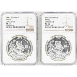 Set of (2) 1996 Large Date China 10 Yuan Silver Panda Coins NGC MS66