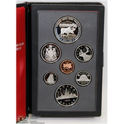 1985 CANADIAN DOUBLE DOLLAR 7 COIN PROOF SET