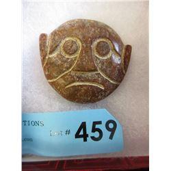 """Cultured Jade Hong Shan Carving - 2.5"""" Diameter"""