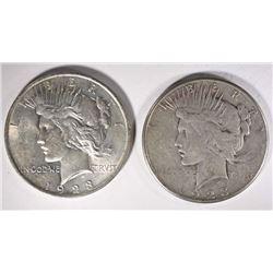 1923-S & 1923 PEACE DOLLARS - CHOICE BU