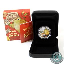 Perth Mint: 2017 Tuvalu 50-cent Lunar Baby Rooster 1/2 oz. .999 Fine Silver Proof Coin (TAX Exempt)