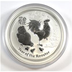 Perth Mint: 2017 Australia $8 5 oz. .999 Fine Silver Lunar Year of the Rooster (TAX Exempt)