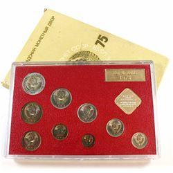 Leningrad Mint: 1975 Russia USSR CCCP Soviet Union Official 9-coin mint set. Set contains various im