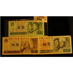 1980 $2, $5, & $10 Zhongguo Renmin Yinhang Bank Notes, VF-CU.